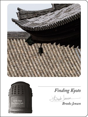 Finding Kyoto